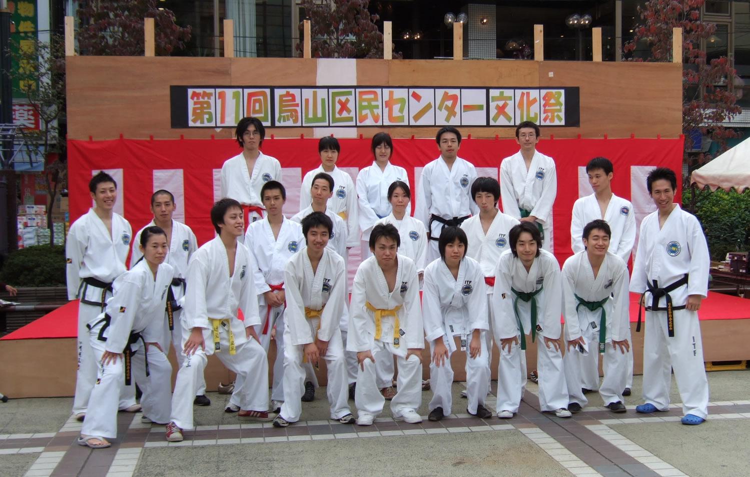 2009烏山演武1