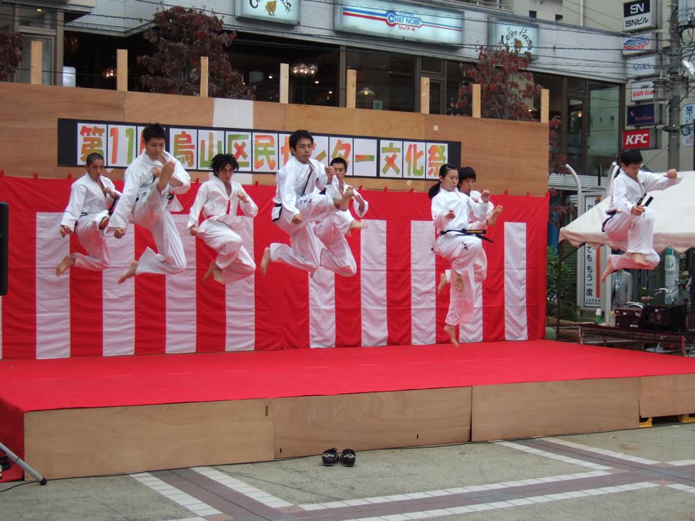 2009烏山演武2