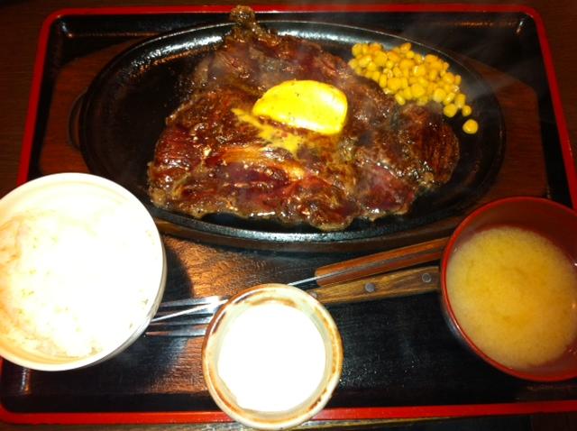 0229の肉
