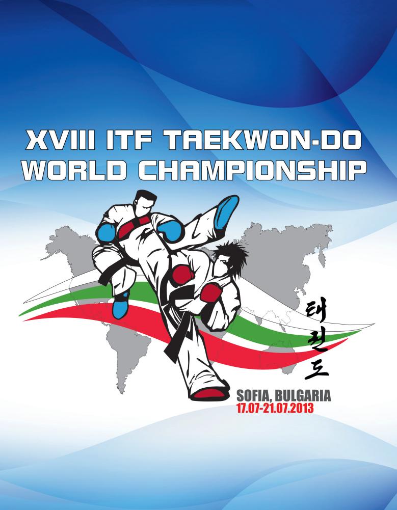2013世界大会パンフ